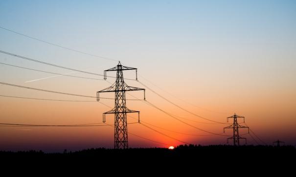 У энергетического монополиста региона сменился руководитель