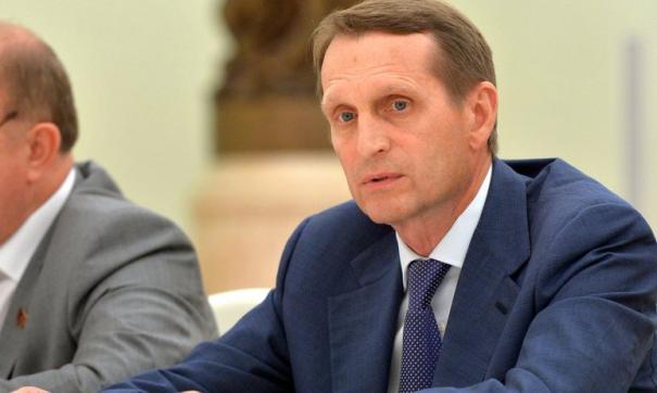 Нарышкин призвал популяризировать русский язык