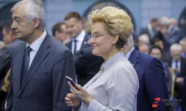Елена Малышева запускает новое шоу