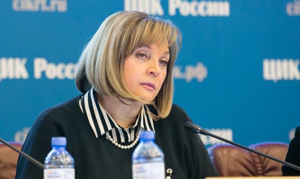 Элла Памфилова перенесла операцию на плечевом суставе, из-за чего не присутствовала на заседаниях