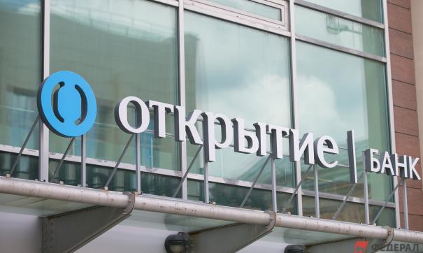 Это самый крупный иск за всю историю российских банков