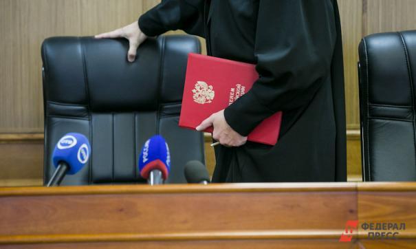 Дело рассмотрит Макушинский суд