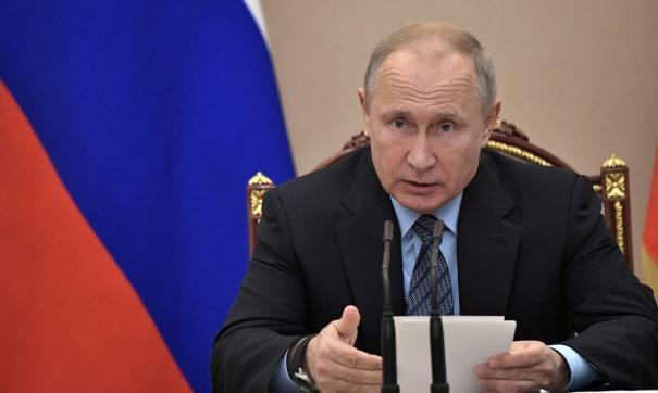 В Магнитогорск едет Владимир Путин