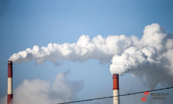 На Южном Урале появился новый регулятор выбросов