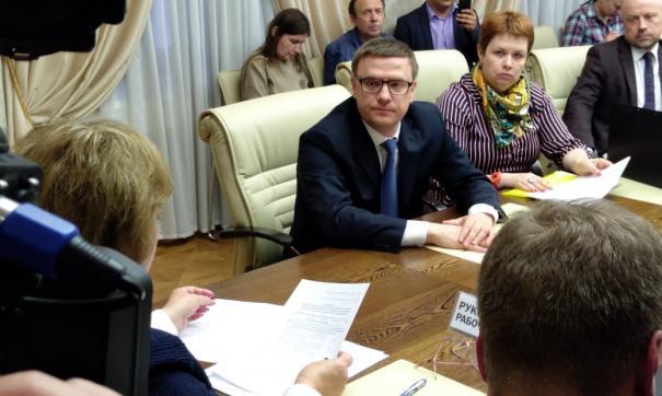 На Южном Урале появился первый официально зарегистрированный кандидат на выборах губернатора