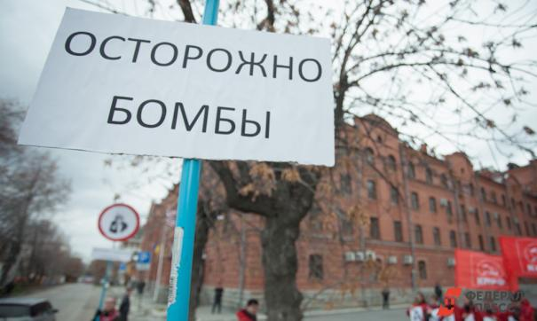 В ФСБ рассказали о задержании югорского террориста-смертника