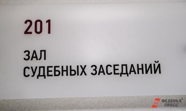 Павел Ребровский заявил, что дал признательные показания под давлением следствия.