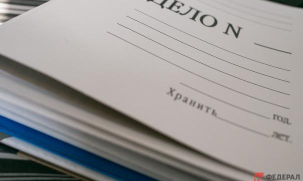 Уральский бизнесмен Константин Капчук признан банкротом