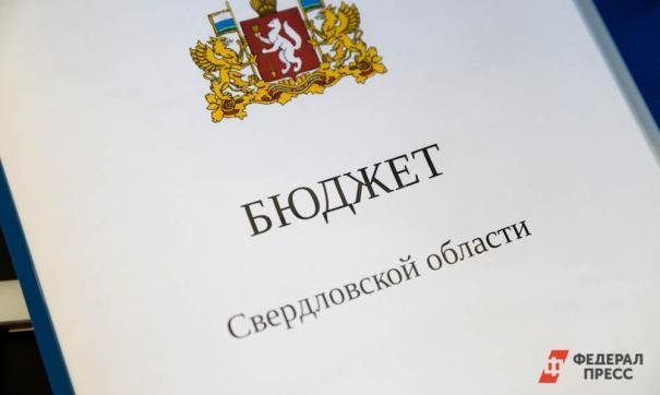В Свердловской области увеличат расходы на фермеров, спорт и благоустройство в малых городах