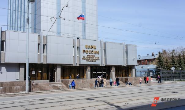 ЦБ завершил санацию «ФК Открытие»