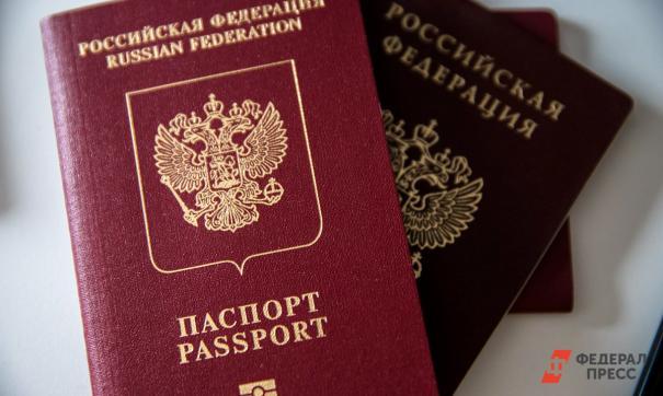 Стала известна дата полного перехода россиян на электронные паспорта