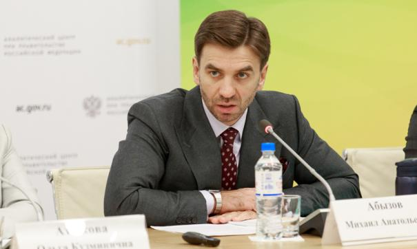 Суд арестовал активы Абызова почти на 11 миллиардов рублей