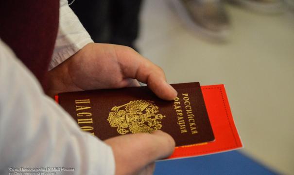 Русским переселенцам из Таджикистана почти 30 лет не выдают российские паспорта