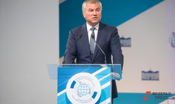 В Госдуме предложили запретить поставку вина и воды из Грузии