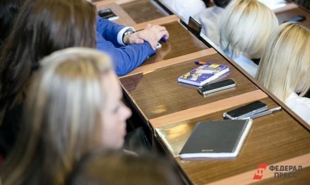 УрГЮУ заставляет студентов писать хвалебные отзывы на сайтах, чтобы заманить абитуриентов