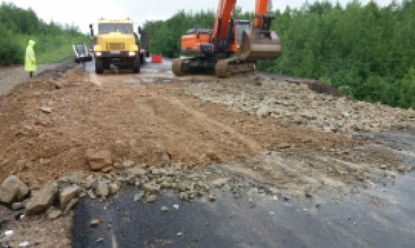 В Амурской области починили образовавшийся из-за дождей провал