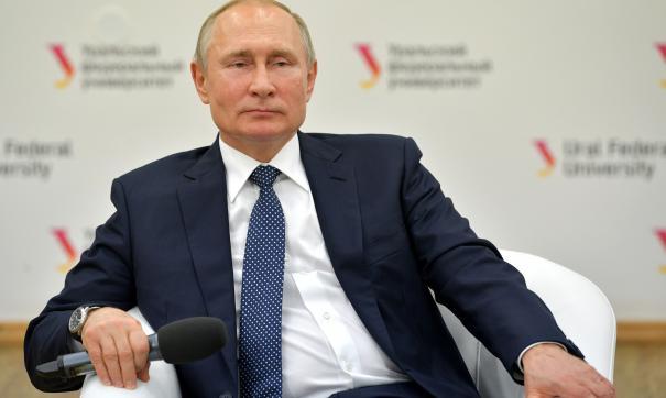 Путин одобрил строительство синхротрона во Владивостоке
