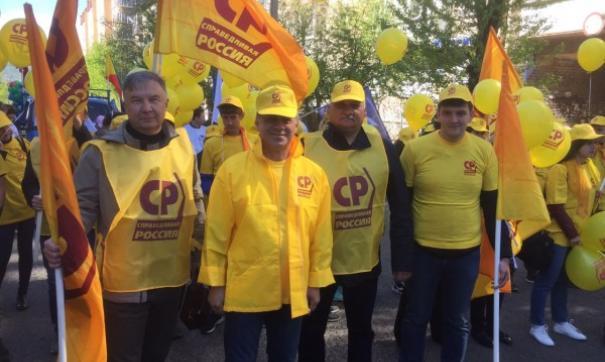 Эсеры выставили 22 кандидата по одномандатным округам