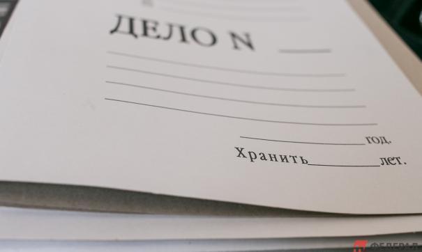 На главу поселения завели дело по двум статьям Уголовного кодекса