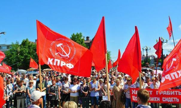 Хабаровские коммунисты пытаются набрать очки за счет скандалов. Получится ли?