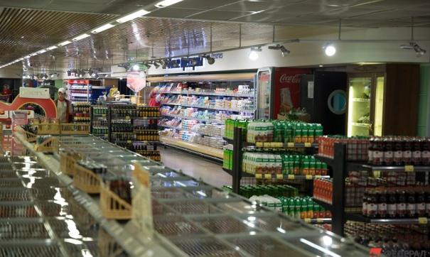 Во Владивостоке эвакуировали сразу четыре гипермаркета