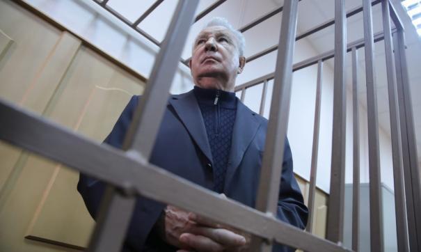 Сейчас Виктор Ишаев находится под арестом в московской квартире