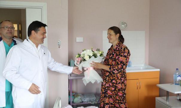 Воробьев оценил качество работы Областного центра материнства