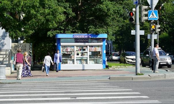 Торговые точки «Союзпечать» исчезнут из Хабаровска
