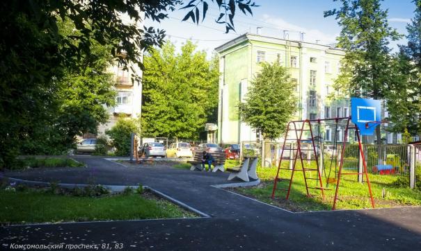 В рамках нацпроекта в Перми завершили ремонт 26 дворов