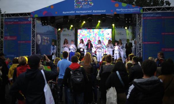 В Москве завершился фестиваль «Добрые люди»