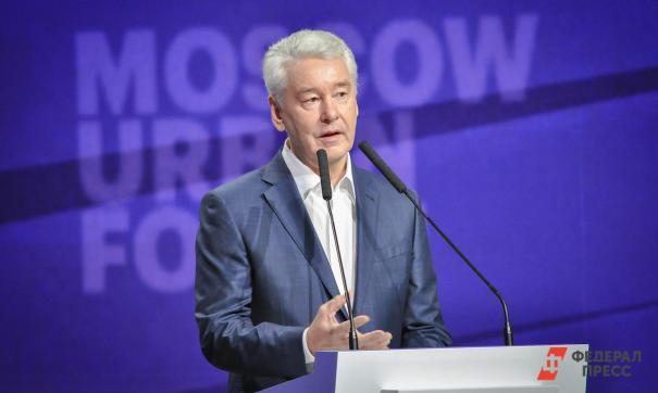 Деятельность мэра Сергея Собянина почти 65% опрошенных