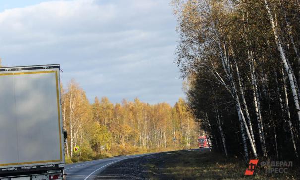 Для рядовых россиян проезд по таким дорогам будет бесплатным