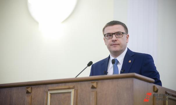 Алексей Текслер рассказал, что главы государств не приедут в Челябинск