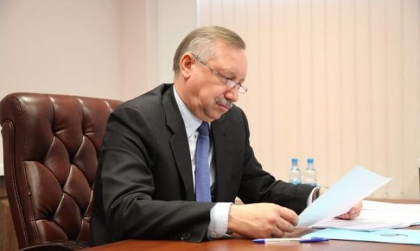 Распоряжение о материальной помощи подписал Александр Беглов