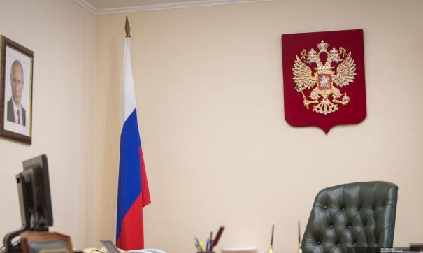 Запрос в РКН о недопустимом изображении направила Генпрокуратура РФ