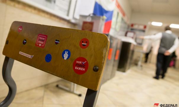 Кирилл Никитин намерен реформировать избирательную систему Москвы