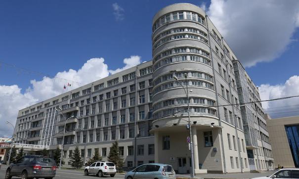 Новое министерство создадут на базе департамента информатизации