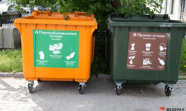 Тариф на мусор РЭК установила в соответствии с действующей нормативной правового базой, утвержденной на федеральном уровне