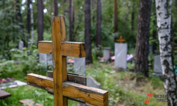 Не исключено, что трупы вывезут на кладбище не раньше осени