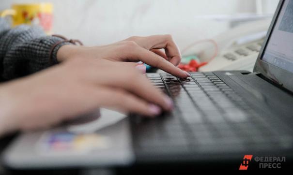 На данный момент у организатора изъяли ноутбук и телефон. Она арестована