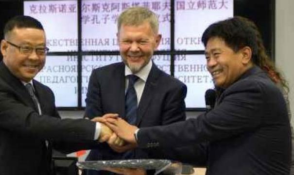 Образовательный центр займется подготовкой специалистов-китаистов