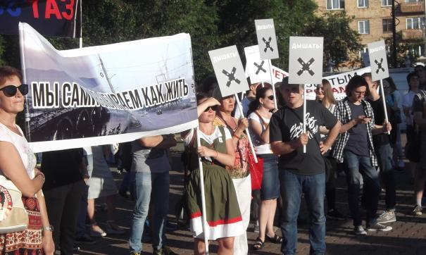 Участники митинга провели акцию с одними и теми же требованиями в четвертый раз
