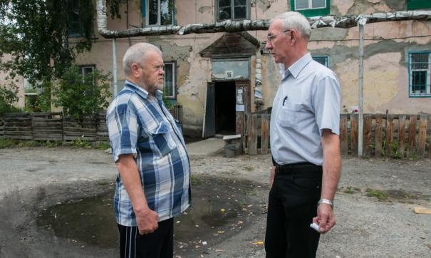 В Челябинске нашли проблемные дворы