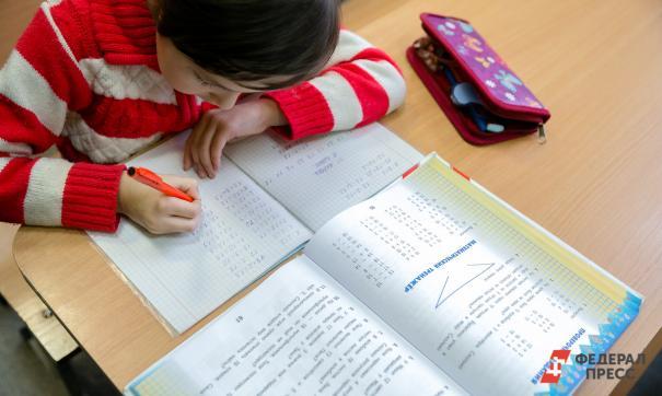 Опыт Кореи в образовании детей может быть внедрен в Челябинской области