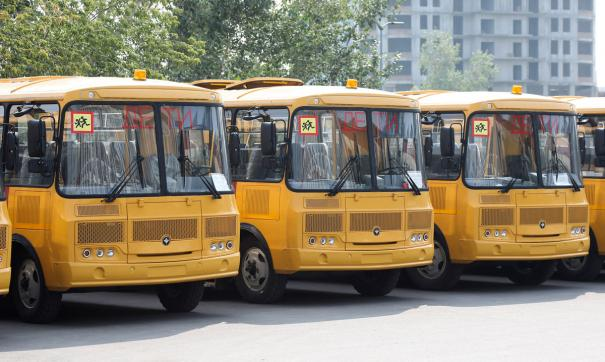 Автобусы были приобретены в рамках государственной программы «Развитие образования»