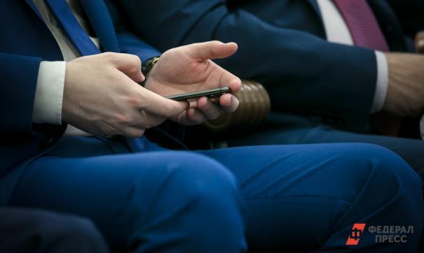 Все более популярным становится общение губернаторов с населением через соцсети