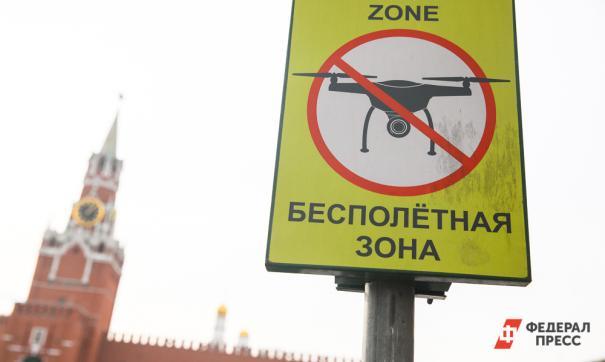 С конца сентября в России вводится обязательная регистрация беспилотников