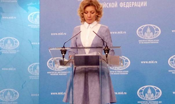 Захарова станцевала лезгинку с профессионалом