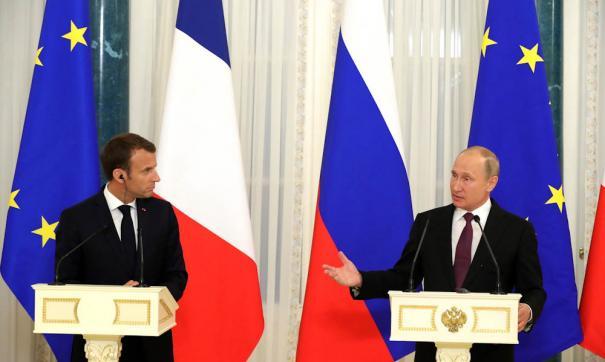 Макрон считает, что ЕС и Россия должны перезапустить отношения