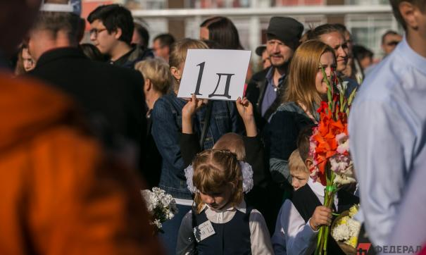 Митинг на 31 августа в Москве не согласовали из-за празднования Дня знаний
